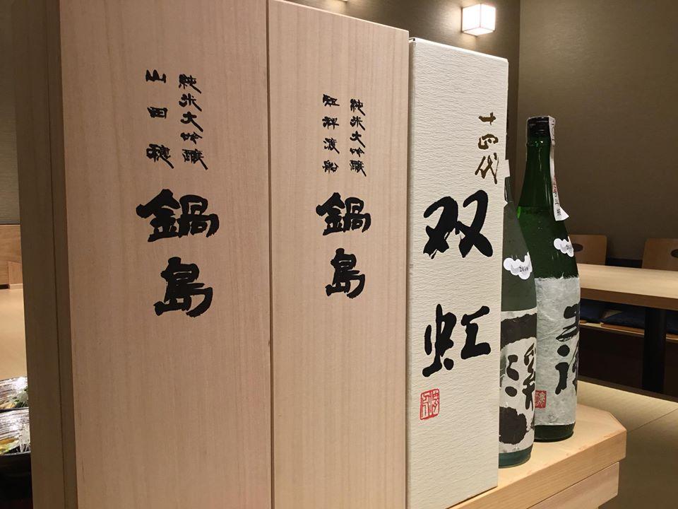 不二楼 日本酒の選考会