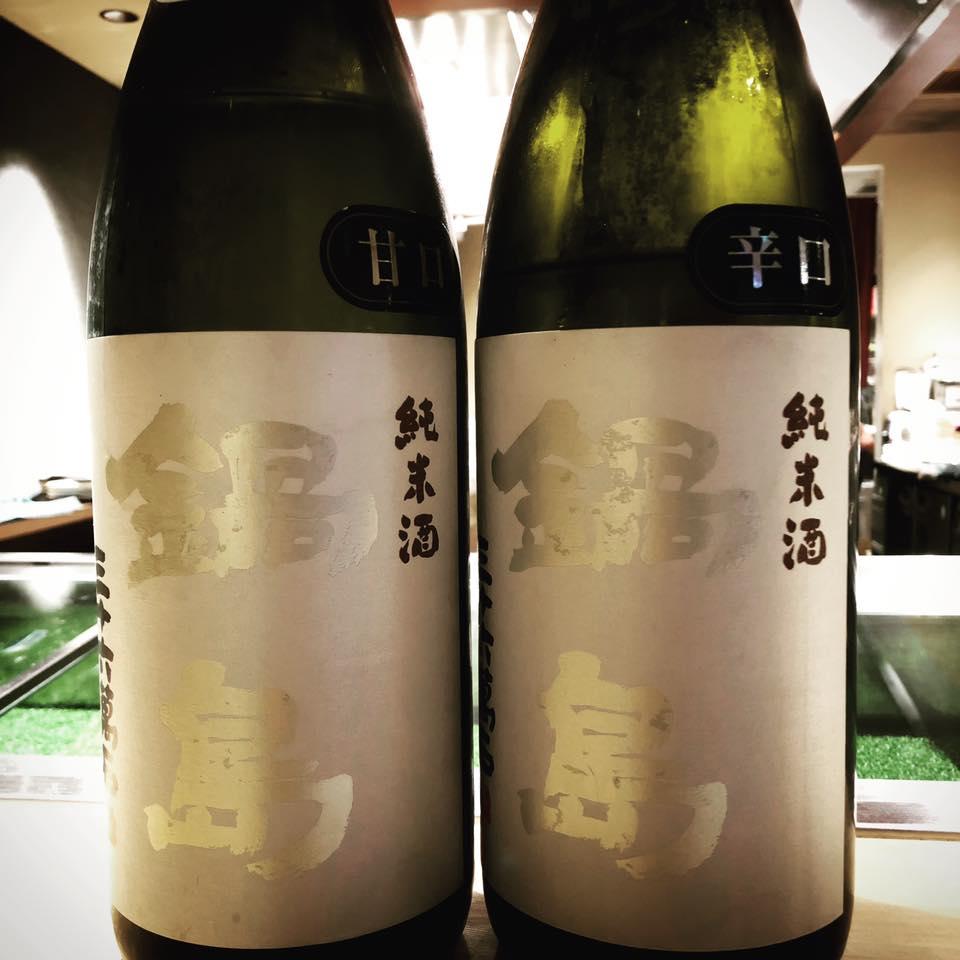 鍋島の「純米酒」