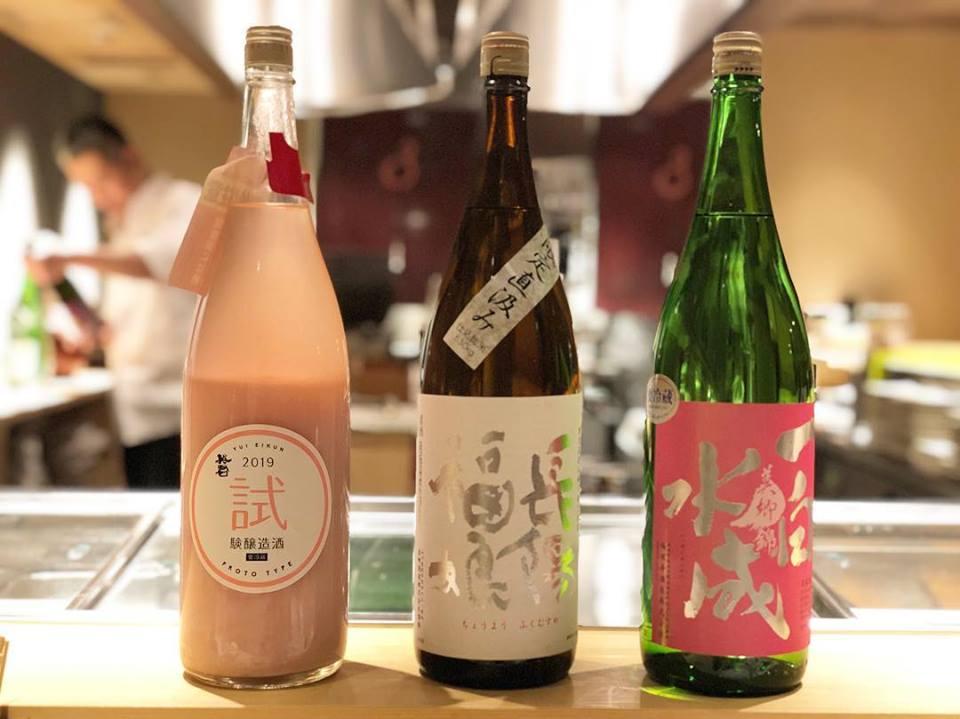 春の日本酒を限定入荷いたしました