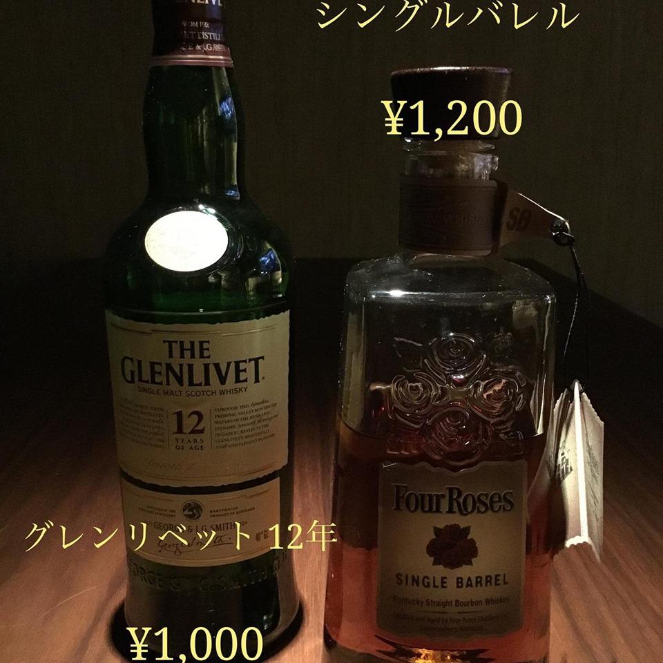 9月はこの2本のウィスキーをお薦め致します