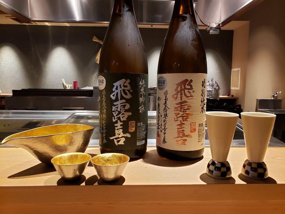 不二楼の定番日本酒のご案内