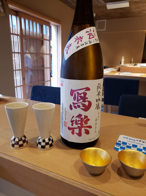 日本酒新入荷のご案内
