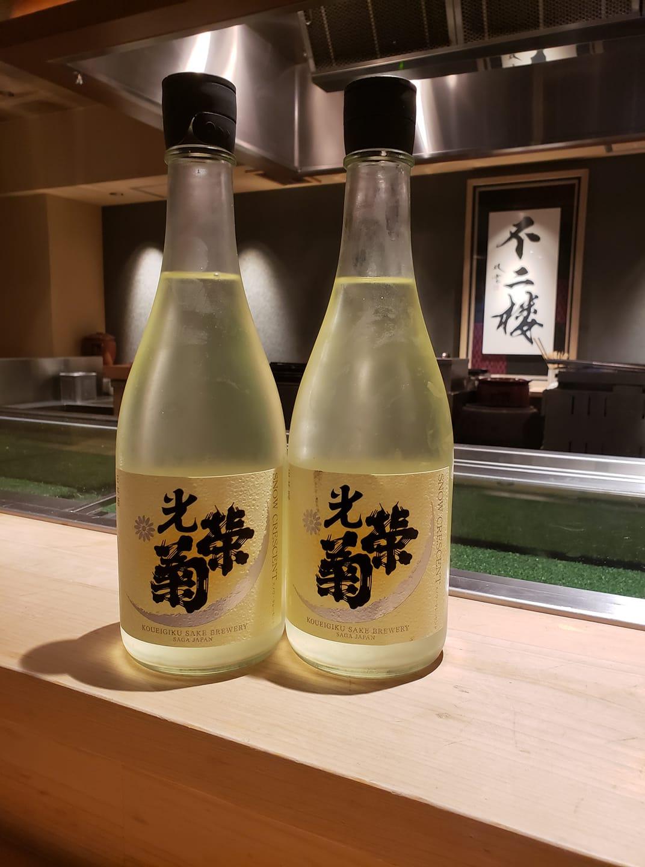 日本酒新入荷